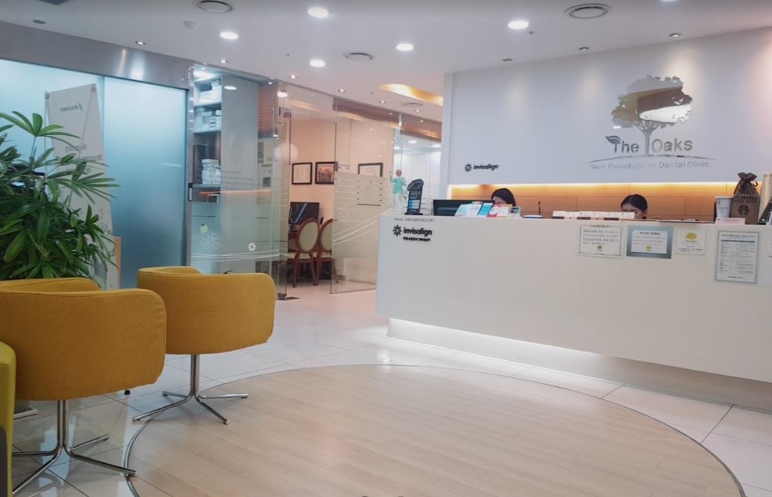 Oaks Clinic