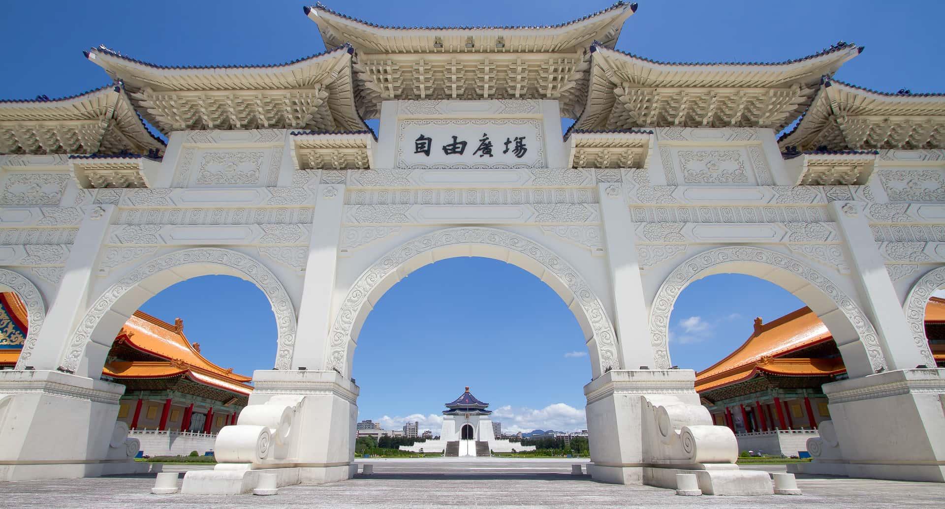 Taipei Gate